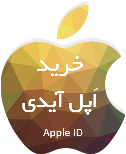 خرید اپل آیدی