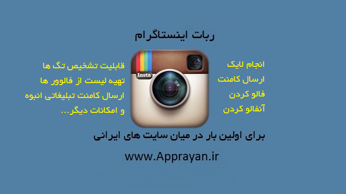 instagram-28-700x393